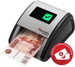 Cassida Quattro Z // автоматический детектор