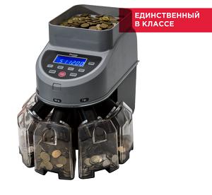Cassida CoinMax // сортировщик монет